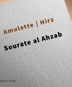 Sourate al Ahzab pour protéger