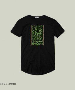 T-Shirt avec dessins chiites Puisses-tu vivre au prix de ma vie
