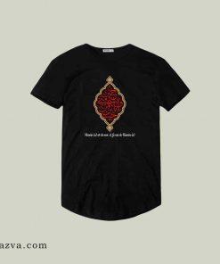 T-Shirt avec dessins islamique Unisexe pour Muharram Hussein (a) est de moi et je suis de Hussein (a)