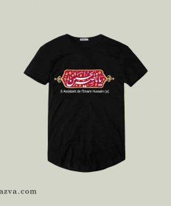 T-Shirt religieux cotton ô Assistant de l'Imam Hussein (a)