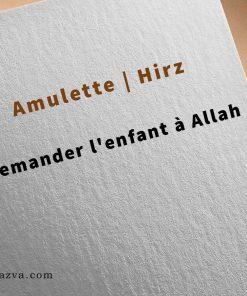 amulette chiite demander l'enfant à Allah