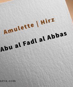 doa Abu al Fadl al Abbas