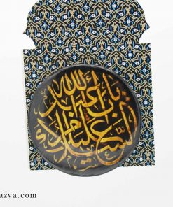 Achat de broches ronde chiite sur l'Imam Hussein (a)