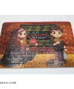 Achat de puzzle musulmans chiite