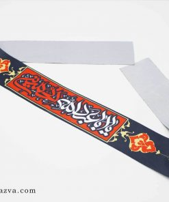 Bandeau islamique chiite