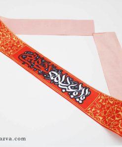 Headband islam
