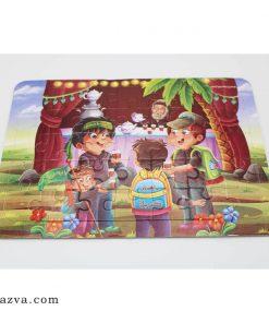 Jeux islamique chiite pour enfants