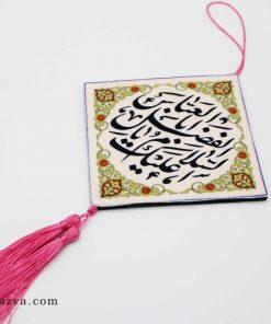 Petit tableau en velours Yâ Abu al Fadl al Abbas (a)