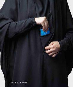 abaya femme chiite pas cher