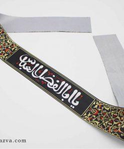 achat Bandeau islam chiite