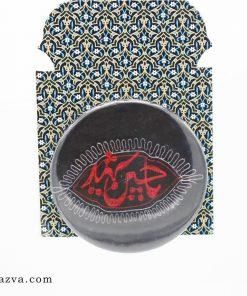 broche ronde chiite karbala