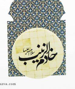 broches ronde islamique