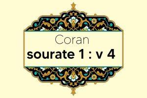 coran-s1-v4