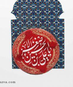 Broche ronde islam