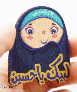 pin badge labbayka ya hussein