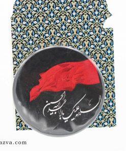 pin badge pour le mois de muharram