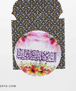 pin badge sur l'Imam Ali (a)