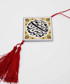 tableau en velours Yâ Hussein (a)