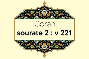 coran-s2-v221