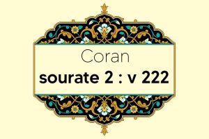 coran-s2-v222