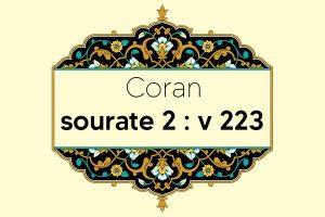 coran-s2-v223