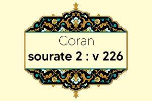 coran-s2-v226