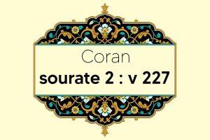 coran-s2-v227