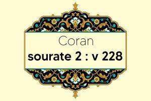 coran-s2-v228