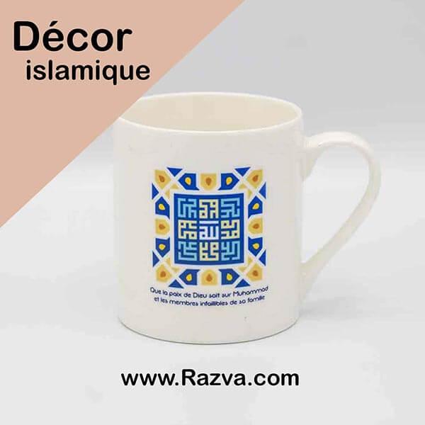décor islamique